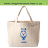 High quality customize printing thicken 16oz canvas tote bag