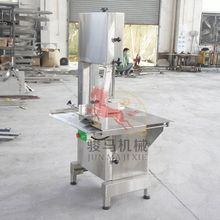 factory produce and sell bacon processing machine JG-Q400H