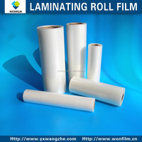hot lamination film used for protecting the files,make files more beautiful and easy to wash