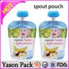 YASON reusable spout pouchliquid stand up pouch with spoutspout pouch for kids