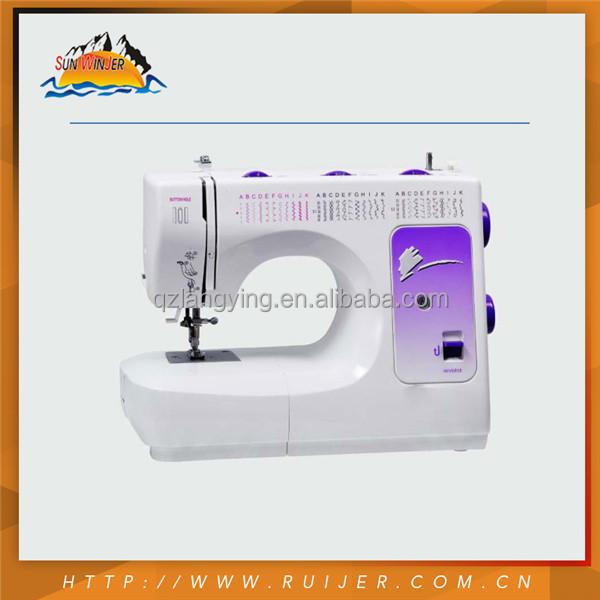 sewing machine wholesale price