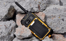 ZGPAX S9 Rugged Android Phone - 4.5 Inch Screen, GPS, Walkie Talkie, Laser Light, Compass