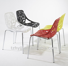 Colored salon chairs better homes and gerdens furniture PP-124C