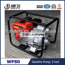 2014 hot sale Japan Honda 3 inch gasoline water pump