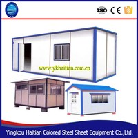High qulity and low cost prefab container house 2015 ,living 20ft container house