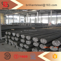 used rebar cutter/turkish steel rebar/price rebar steel
