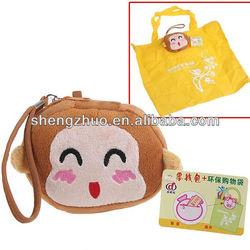 Reusable & Foldable Plush Monkey Shopping Bag