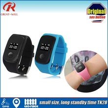 emergency sos button gsm online gps watch tracker for kids