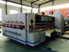 2015 Full automatic high speed 1color flexo printer slotter die cutter stacker machine in China