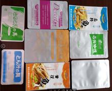 Aluminum foil plastic bag for meat vacuum pack