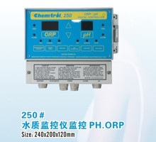 Popular and hot-sell Water Level Monitoing Alarm Equipment,fountain,swimming pool controller for test PH and ORP