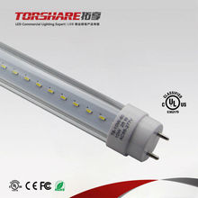 A subsidy Quality warranty 5years integrated led tube