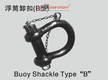 China supplier, Buoy Shackle for Ship with Type B