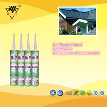 No Peculiar Smell Liquid Nails Construction silicone sealant For Floor Tile