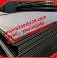 Calcular placa de acero de peso acero inoxidable 316l checker hoja placa, precio de cuadros placa, acero a cuadros tamaño de la placa 3 mm