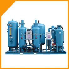 99.9% Purity Nitrogen Generator &Oxygen Generator