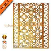 Decorative laser cut metal screen for hotel YY-C587