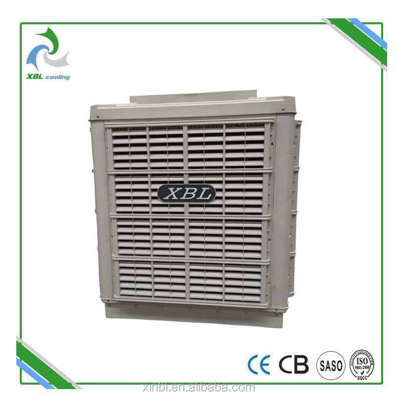 Wall Mount Evaporative Cooler : Plastic wall mounted evaporative metal body air cooler ce