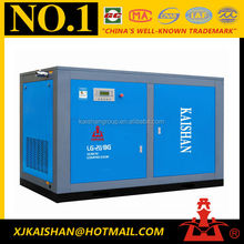 KAISHAN Electric LG Air Compressor For Food Industry