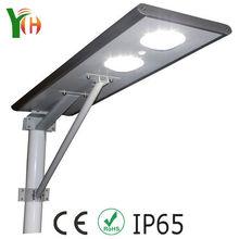 50W integrated solar street light energy provided by solar , led light bulbs 1600lm 6500k