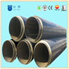 below ground yellow pu foamed factory prefabricated insulated plumbing pipe used for heating and chilling