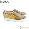 J001-MK2 TAN slip on footwear unisex fashionable embossed leather casual shoes