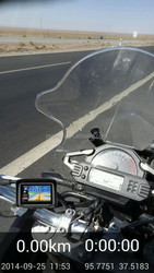 GPS navigation for mobike, motor and car