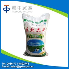 hot sale virgin material pp woven rice packing bag