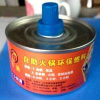 ethanol methanol chafing dish fuel gel