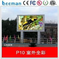150w outdoor led flood light for billboards p10 full color outdoor led display screen led message display sign