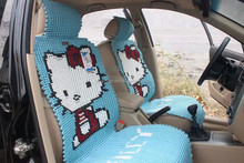 Premium Cute Car seat cover design your own car