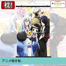 New Gugure Kokkuri San Japanese Anime Art Wall Scroll Poster Limited Edition High Quality GZFONG041