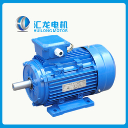 IEC 60034-1 CE 400V industrial used feet mounted electric motor aluminium frame IE1 three phase induction AC motor