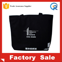 oem production canvas tote bag, cotton canvas tote bag, cotton canvas bag