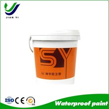 ODM avaliable colorful waterproof paint