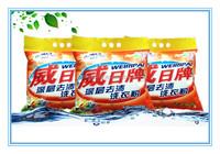 Detergent soap making formula/price detergent powder