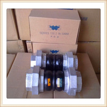 DIN/BS/ANSI Thread rubber joint Made In China