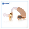 china wholesale market super cheap new product analog BTE high quality mini sound amplifier S-139