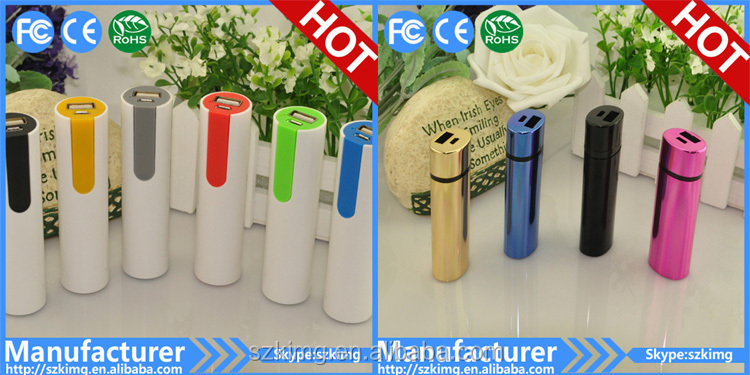 2014 Hot selling Perfume Power Bank 2600 mAh