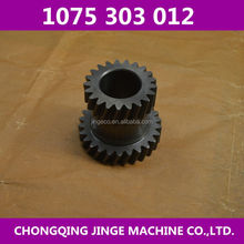 2 nd& 3 rd Speed Double Gear QJ705/S5-70 Gearbox Transmission 1075303012