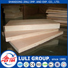 Hot sale! Best Price birch Plywood Sheet, Laminated Plywood Sheets with CE/CARB/ FSC/ SGS/ ISO certified for sale