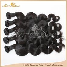 Hot sale 7A best quality unprocessed mink brazilian hair wholesale
