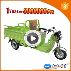 differential motor cargo large tricycle
