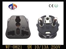 WF-0821 usb light socket