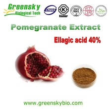 2015 Product Free Sample Natural Organic Pomegranate Skin Extract 40%