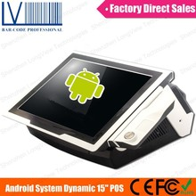 15 inch Touch Flat Screen Android POS System Tablet, Freescale CPU, Dual Core