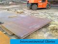 Galvanizado 40mn placa de aço de liga usado em tomada de porta