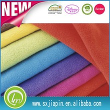 Blankets manufacturer 12colors 180-200gsm ready stock plain dyed polar fleece blanket fabric