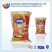 PP flour pack bag/ flour bag/ sack 25kg