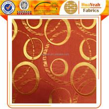 Circle jacquard decorative fabric curtains for glass doors